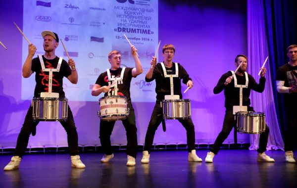 DRUMTIME 2016. Opening Ceremony